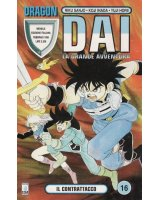 dragon quest dai no daiboken - 153324