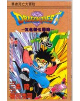 dragon quest dai no daiboken - 155607