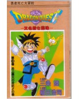dragon quest dai no daiboken - 155608