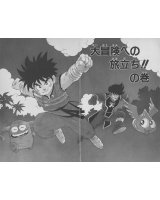 BUY NEW dragon quest dai no daiboken - 170702 Premium Anime Print Poster