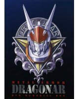 BUY NEW dragonar - 174800 Premium Anime Print Poster