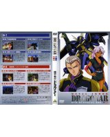 BUY NEW dragonar - 174813 Premium Anime Print Poster
