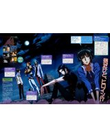 BUY NEW dragonaut the resonance - 155117 Premium Anime Print Poster