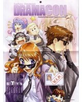 BUY NEW dramacon - 147396 Premium Anime Print Poster