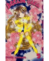 BUY NEW dream saga - 54172 Premium Anime Print Poster