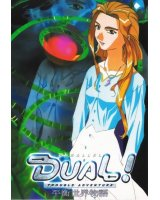 BUY NEW dual - 137934 Premium Anime Print Poster