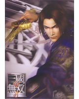 dynasty warriors - 11398