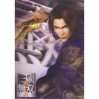 BUY NEW dynasty warriors - 11398 Premium Anime Print Poster