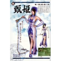 BUY NEW dynasty warriors - 160812 Premium Anime Print Poster