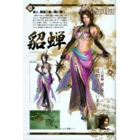 BUY NEW dynasty warriors - 160817 Premium Anime Print Poster