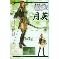 BUY NEW dynasty warriors - 160851 Premium Anime Print Poster