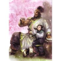 BUY NEW dynasty warriors - 169675 Premium Anime Print Poster