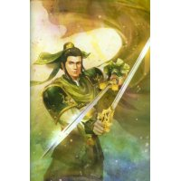 BUY NEW dynasty warriors - 172623 Premium Anime Print Poster