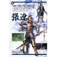 BUY NEW dynasty warriors - 174526 Premium Anime Print Poster