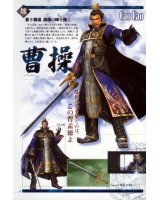 dynasty warriors - 174527