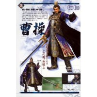 BUY NEW dynasty warriors - 174527 Premium Anime Print Poster