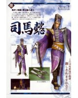 dynasty warriors - 175162