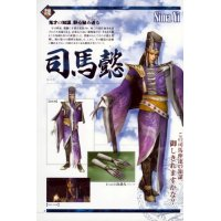 BUY NEW dynasty warriors - 175162 Premium Anime Print Poster