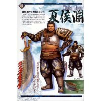 BUY NEW dynasty warriors - 175163 Premium Anime Print Poster