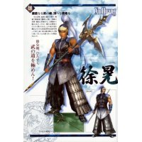 BUY NEW dynasty warriors - 175164 Premium Anime Print Poster