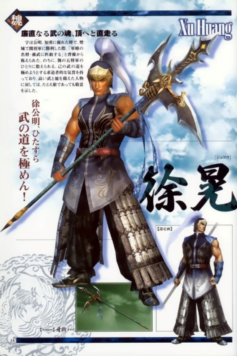 dynasty warriors - 175164 image