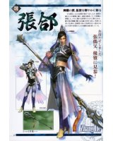 dynasty warriors - 175165