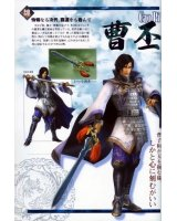 dynasty warriors - 175171