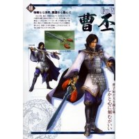 BUY NEW dynasty warriors - 175171 Premium Anime Print Poster