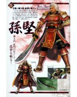 dynasty warriors - 175176