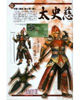 dynasty warriors - 175180