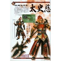 BUY NEW dynasty warriors - 175180 Premium Anime Print Poster