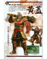 dynasty warriors - 175504