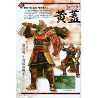BUY NEW dynasty warriors - 175504 Premium Anime Print Poster