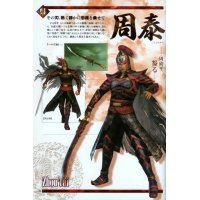 BUY NEW dynasty warriors - 175589 Premium Anime Print Poster