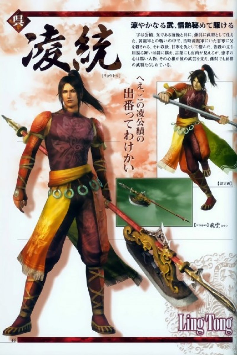 BUY NEW dynasty warriors - 175590 Premium Anime Print Poster