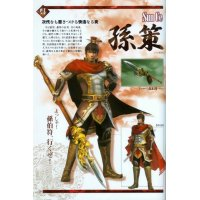 BUY NEW dynasty warriors - 175592 Premium Anime Print Poster