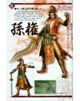 dynasty warriors - 175593