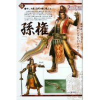BUY NEW dynasty warriors - 175593 Premium Anime Print Poster