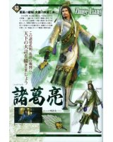 dynasty warriors - 175596