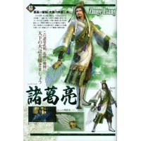 BUY NEW dynasty warriors - 175596 Premium Anime Print Poster