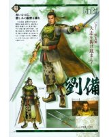 dynasty warriors - 175597