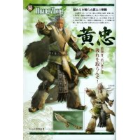 BUY NEW dynasty warriors - 175834 Premium Anime Print Poster