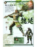 dynasty warriors - 175835