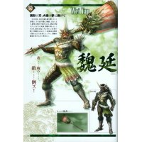 BUY NEW dynasty warriors - 175835 Premium Anime Print Poster