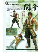 dynasty warriors - 175839