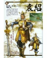 dynasty warriors - 175845