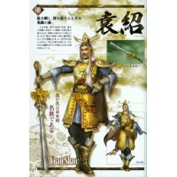 BUY NEW dynasty warriors - 175845 Premium Anime Print Poster
