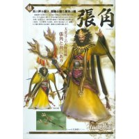 BUY NEW dynasty warriors - 175846 Premium Anime Print Poster