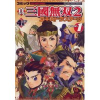 BUY NEW dynasty warriors - 21739 Premium Anime Print Poster