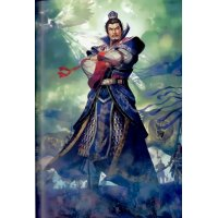 BUY NEW dynasty warriors - 50431 Premium Anime Print Poster